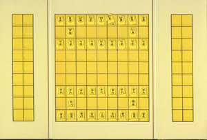 Art of Shogi Set